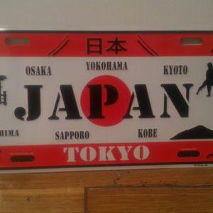 Pancarte Japon