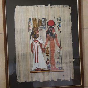 Cadre papyrus égyptien