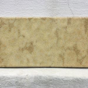 Plinthes carrelage grès cerame 10cm haut*20cm Long