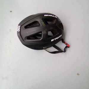Casque B.TWIN