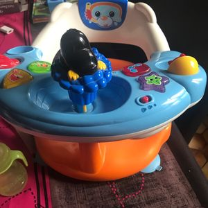 Siège bain urgent